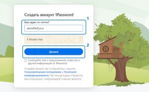 1password-free-license-screenshot-1