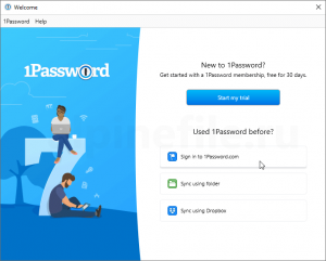 1password-free-license-screenshot-7