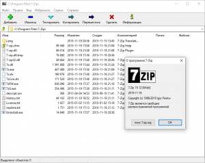 7-zip-archiver-new-64-bit