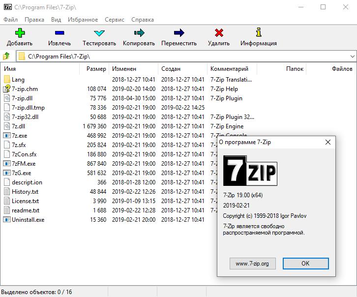 7-zip zip and unzip compression software direct download 32 and 64.