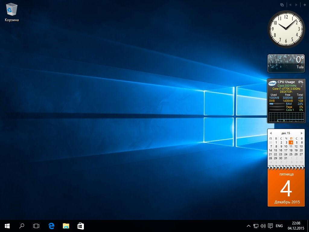 Картинки для запуска windows 7