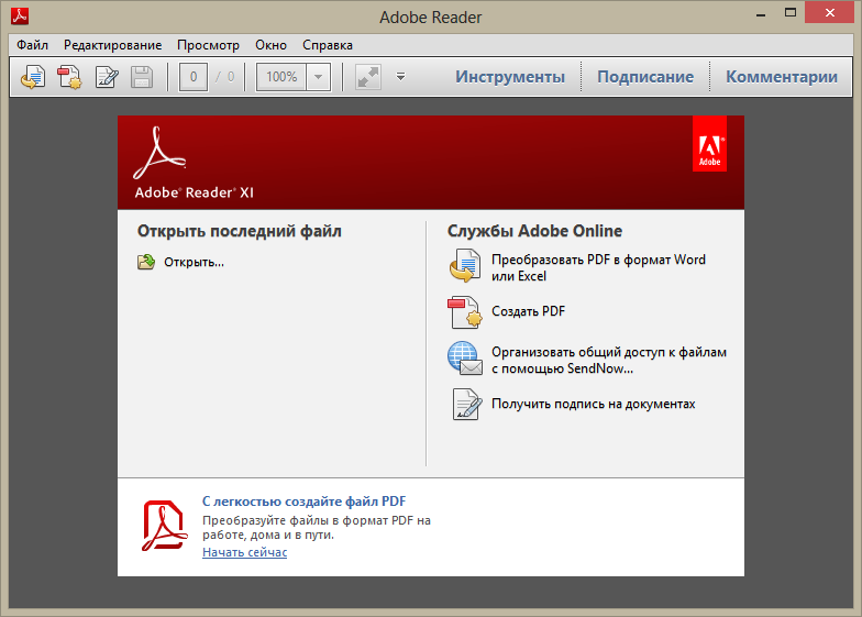 download acrobat reader version 11