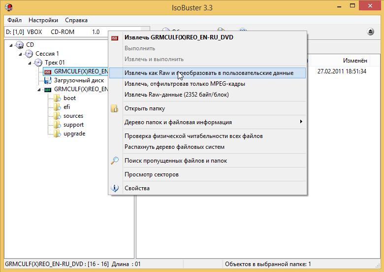 Скачать архиватор файлов mdf