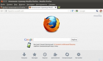 Новости технологий — русский сайт линукс минт.