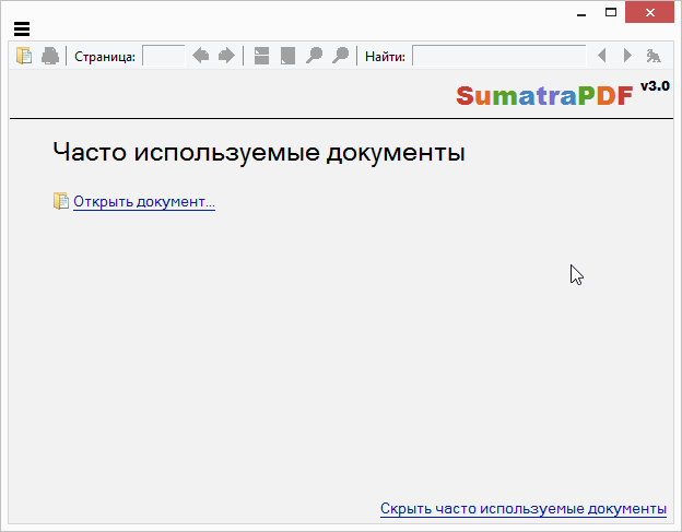 Програмку на российском языке для чтения pdf файлов