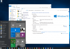 Windows-10-download-setup