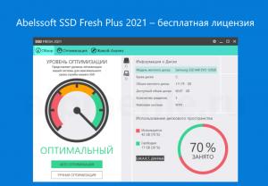 abelssoft-ssd-fresh-2021-free-license