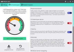 abelssoft-ssd-fresh-2021-free-license-screenshot-1