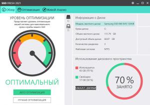 abelssoft-ssd-fresh-2021-free-license-screenshot-5