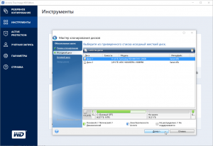 acronis-true-image-wd-edition-cloning-process