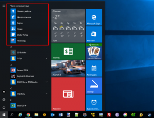 add-remove-most-used-start-menu-windows-10