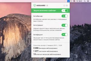 adguard-mac