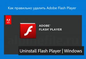 adobe-flash-player-uninstall