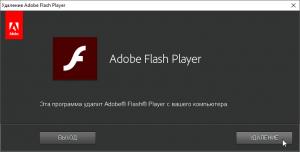 adobe-flash-player-uninstall-screenshot-1