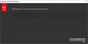 adobe-flash-player-uninstall-screenshot-2