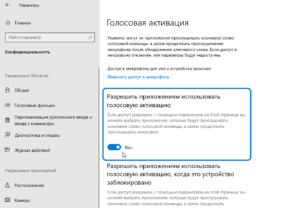 alice-yandex-how-to-instal-disable-screenshot-3
