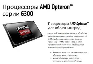 amd-opteron-6300