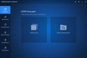 aomei-backupper-pro-free-license