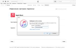 apple-music-subscription-cancel-itunes-screenshot-10