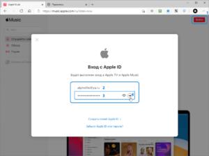 apple-music-subscription-cancel-itunes-screenshot-13