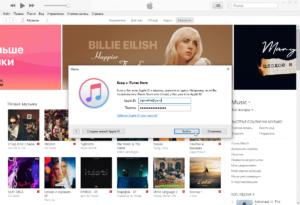 apple-music-subscription-cancel-itunes-screenshot-3