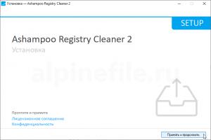 ashampoo-registry-cleaner-2-free-license-screenshot-2