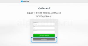 ashampoo-registry-cleaner-2-free-license-screenshot-8