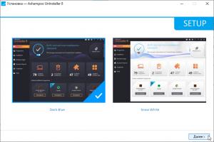 ashampoo-uninstaller-free-license-screenshot-5