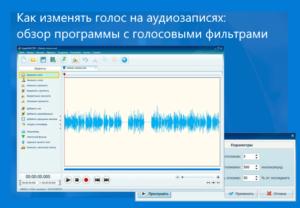 audiomaster-features