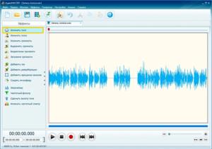 audiomaster-features-screenshot-2