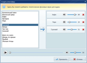 audiomaster-features-screenshot-6