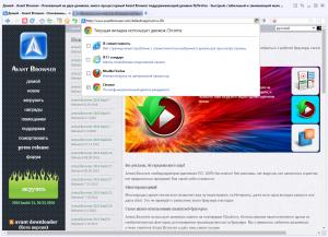 avant-browser-2016