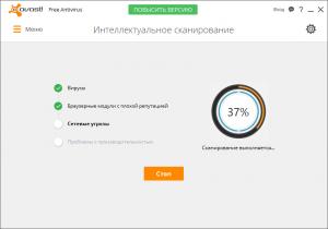 avast-free-antivirus-11