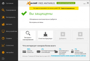 avast-free-antivirus-main-window