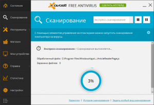 avast-options-express-scan