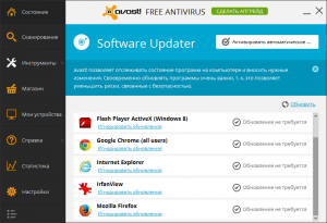 avast-options-software-updater