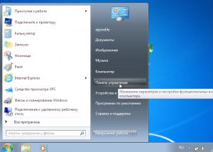 avast-remove-windows-7