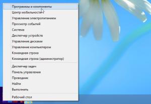 avast-remove-windows-8-1