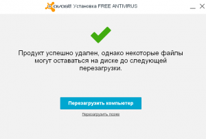 avast-remove-windows-reboot