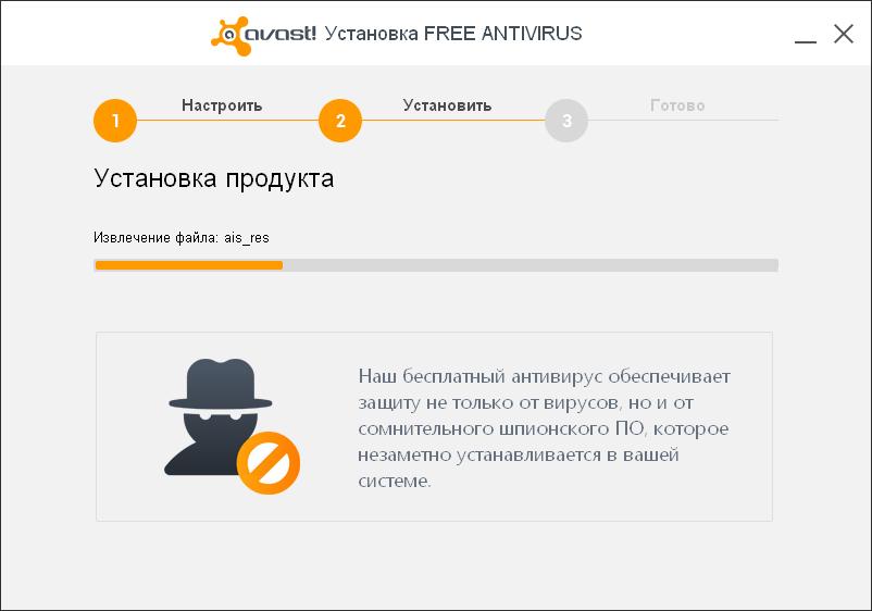 Установка Аваст Бесплатно Русская Версия