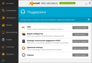 avast-support