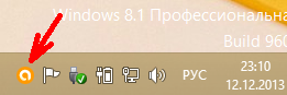 avast-windows-taskbar