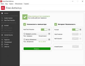avira-free-antivirus-ru
