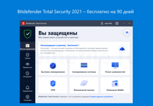 bitdefender-total-security-free-license