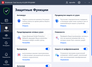 bitdefender-total-security-free-license-screenshot-1