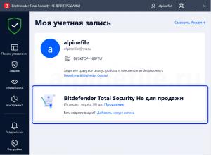 bitdefender-total-security-free-license-screenshot-10