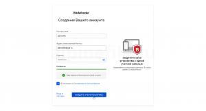 bitdefender-total-security-free-license-screenshot-3