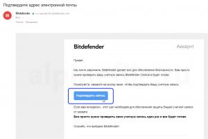 bitdefender-total-security-free-license-screenshot-4