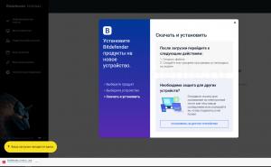 bitdefender-total-security-free-license-screenshot-7