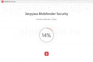 bitdefender-total-security-free-license-screenshot-8